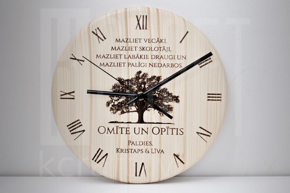 """Pulkstenis - """"Ozols 2"""""""