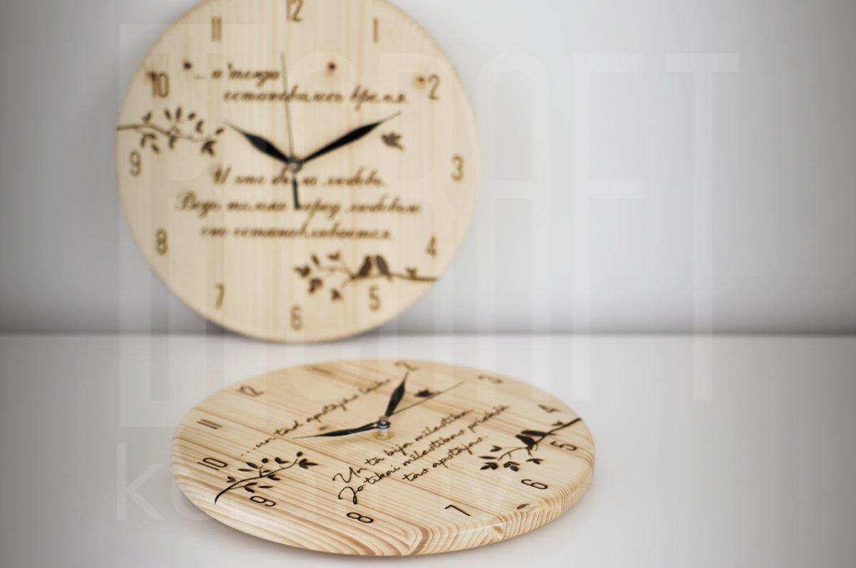"""Pulkstenis - """"Putni uz zara"""""""