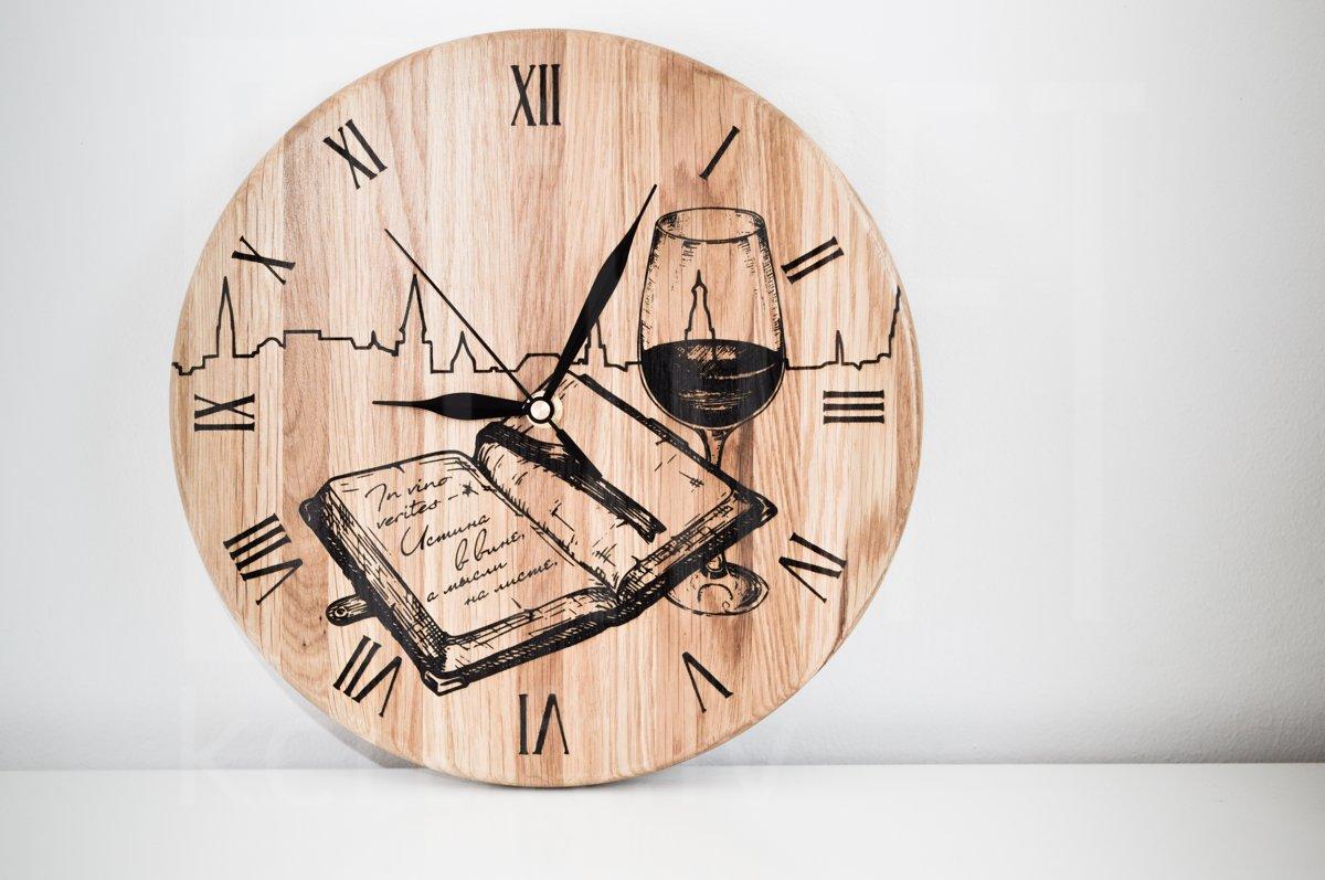 """Pulkstenis - """"Grāmata"""""""